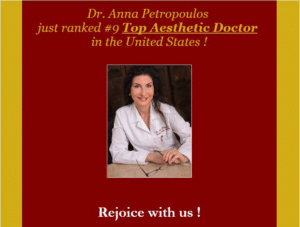 An image of Dr. Anna Petropoulos with the text
